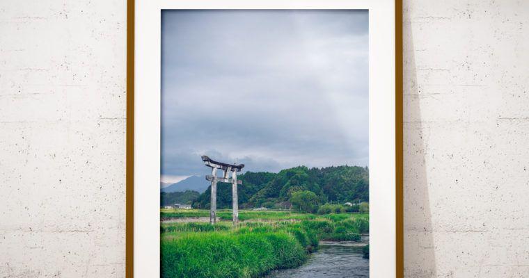 """Wydruk zdjęcia autorskiego Z Japonii """"Mother Nature's door"""""""