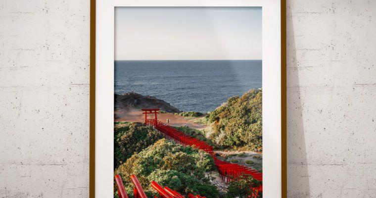 """Wydruk zdjęcia autorskiego Z Japonii """"Brama do morza"""""""