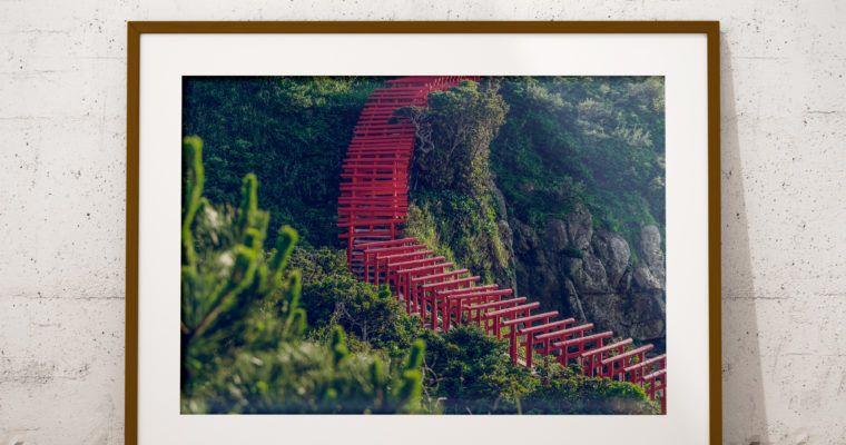 """Wydruk zdjęcia autorskiego Z Japonii """"Spiritual Nature"""""""